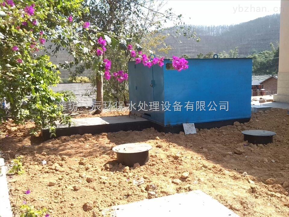 聊城小型生活污水处理设备资讯