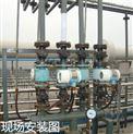 管道污水DN200飲用水流量計