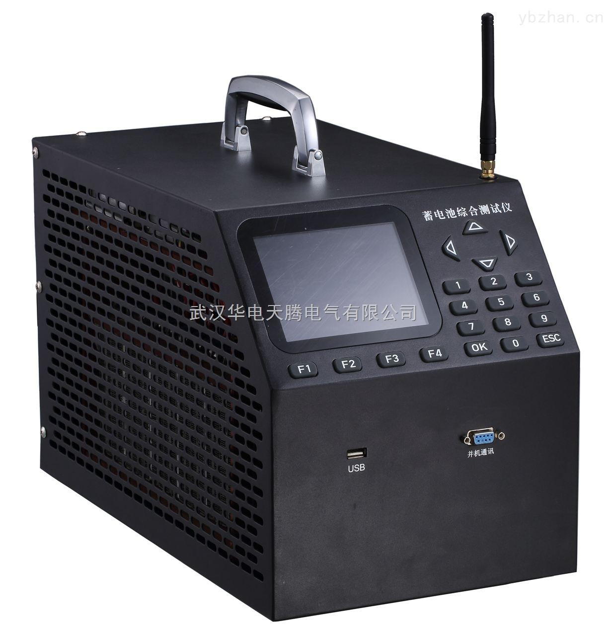 td585蓄电池充放电检测仪