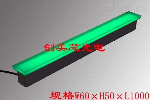 LED长条地面灯