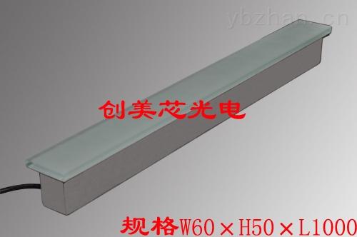 LED线型地面灯