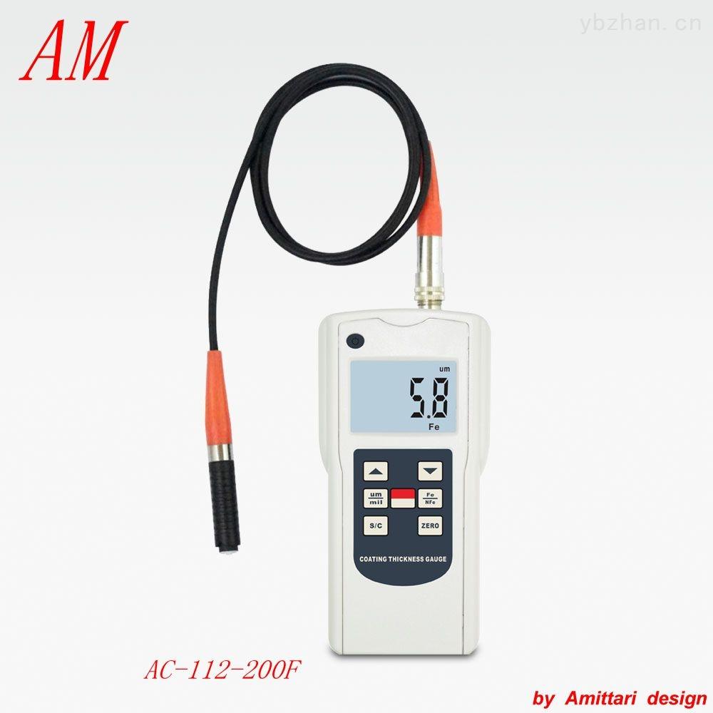 微涂层测厚仪AC-112-200F