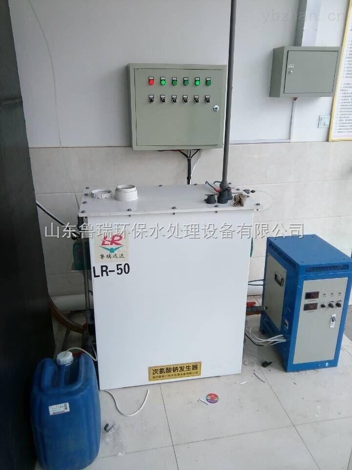 廣東CPF-東莞飲用水消毒設備品牌大全