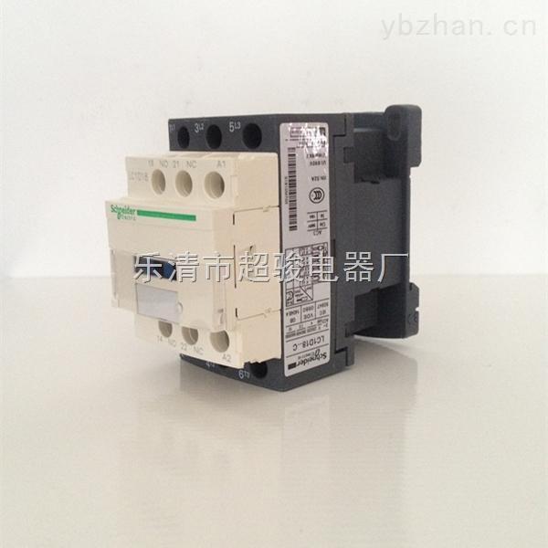 乐清市超骏电器厂 接触器产品