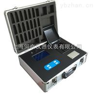 XZ-0120型20项多参数水质检测仪