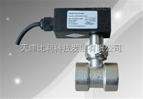BL-FRW系列擋板式流量開關,zui新液體流量控制器批發報價