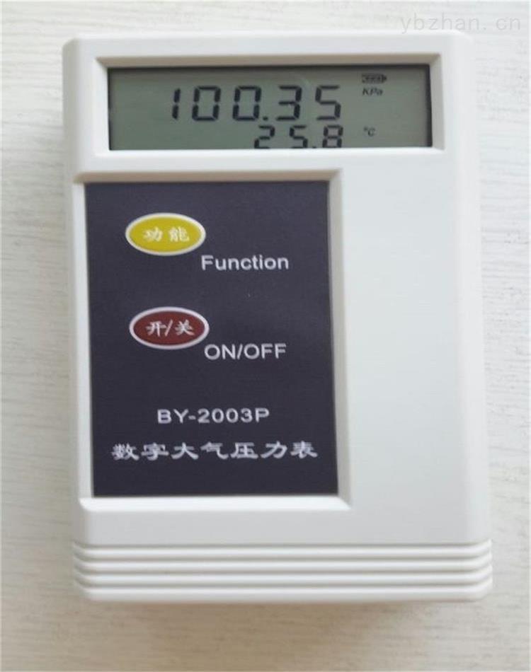 BY-2003P-电子温湿度大气压力计厂