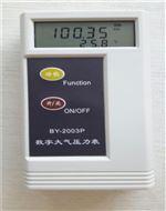 電子溫濕度大氣壓力計廠