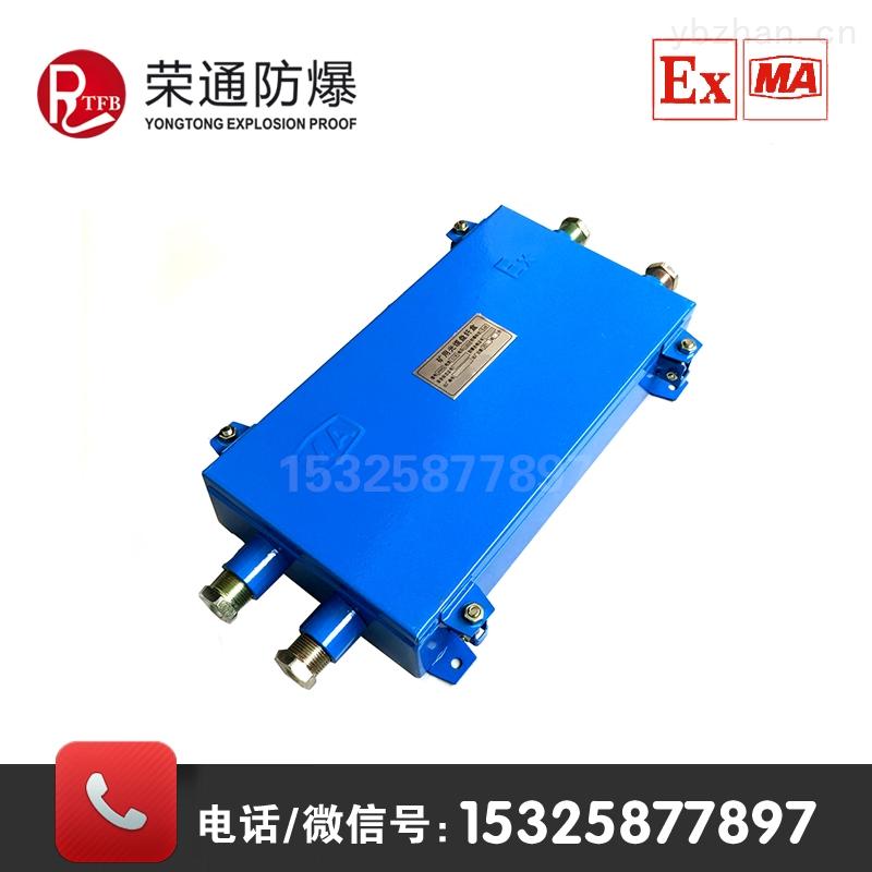 fhg4-矿用光纤接线盒4通24芯 fhg4矿用光缆防爆接线盒