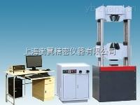 HY(WE)100060-电液伺服万能试验机