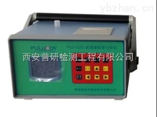 PLD-0203-便攜式油液顆粒計數器