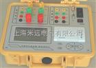昆山HC3013变压器容量特性综合测试仪价格