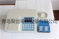 青島直銷JC-200A型實驗室COD速測儀 國產COD分析儀器 水質COD檢測儀