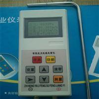 高温烟气管道风压风量测量仪
