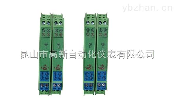 KSA-2011/2012-EX-开关量输入隔离式安全栅