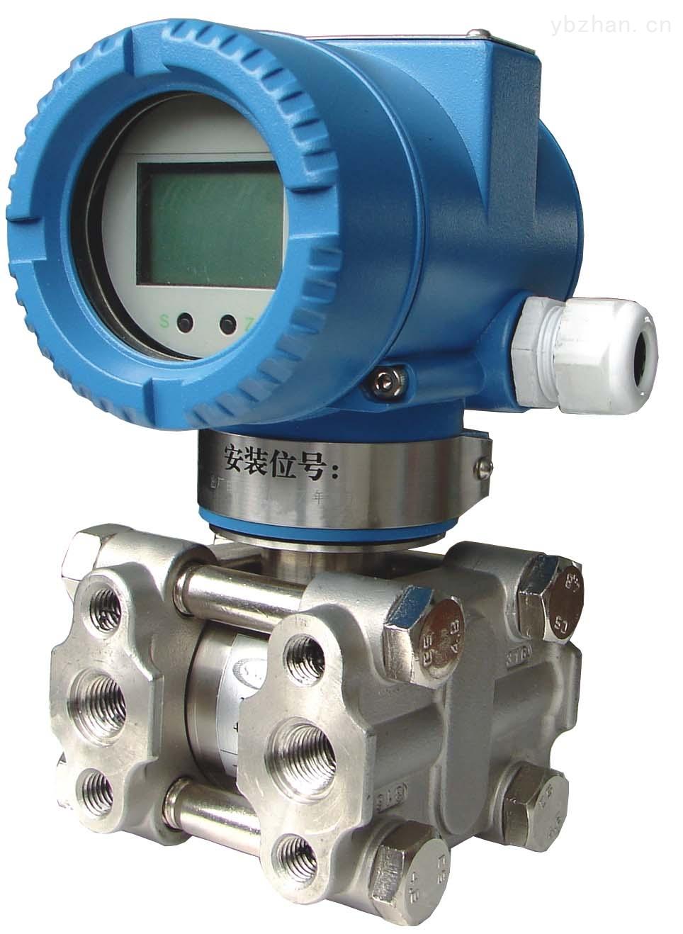 3051CG系列表压变送器