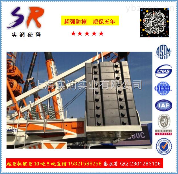 5吨砝码 起重机配重块生产厂家