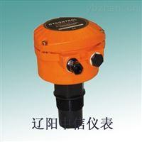 超聲波大量程物液位傳感器/進口連續智能超聲波料位計/遼陽儀表