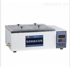 庫號:M122596-便攜式氣壓計/數顯氣壓計60~106KPa