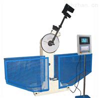 铸造专用金属冲击试验机拉床低温仪全套