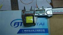 EFD30汽车车载电源变压器