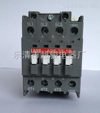 接触器适用于建筑业和工业领域,如:电机控制,保暖和通风,空调,水泵