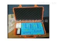 SC-2Y 应急水质检测箱