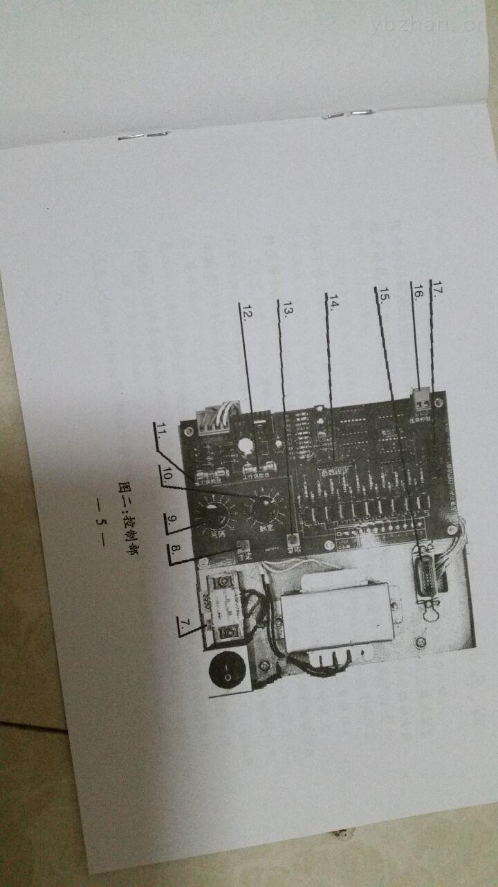 LYL-6-JYJ-60壓力表校驗器TY-4010B,UDX-41極限水位報警儀UDX-42