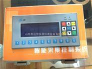 厂家直销空气温湿大气压力记录仪