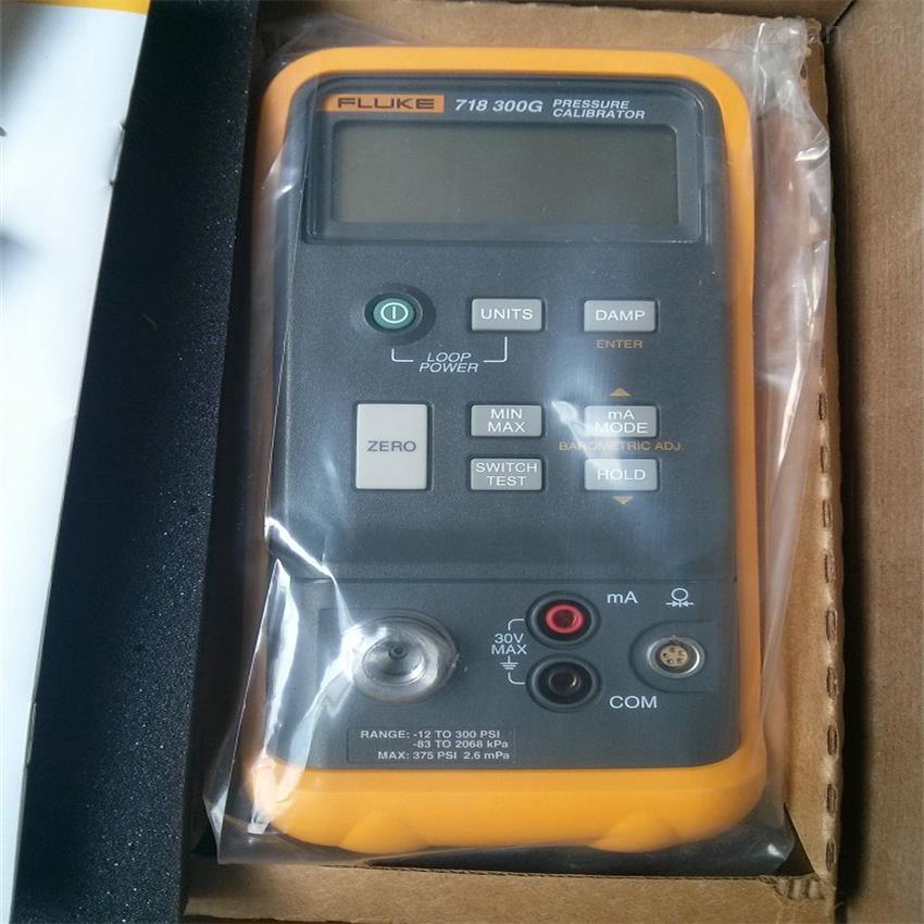 美国福禄克校准器 压力校准器 压力校验仪