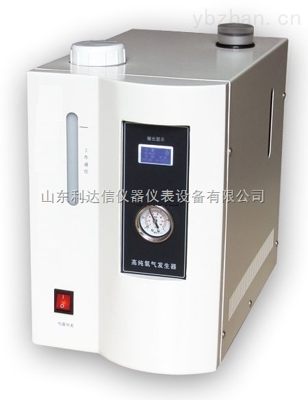 LDX-LY-300-天天特價高純氫氣發生器 氫氣泵