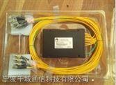 光纖分路器PLC分光器光纖尾纖式分光器