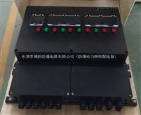 三防照明配电箱/挂式防水防尘防腐照明配电箱