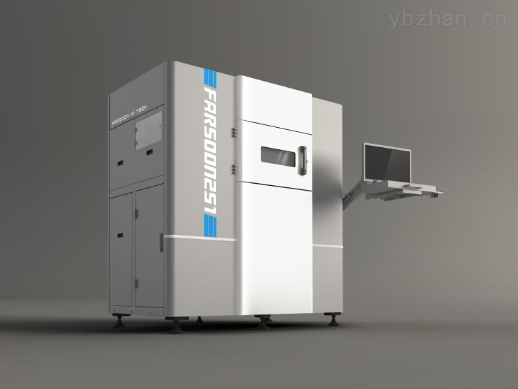 尼龙3D打印机
