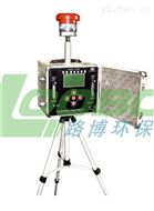 厂家直销LB-120B智能大气综合采样器环境检测站
