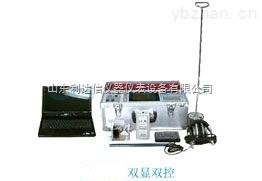 LDX-FCL-2005-廠家智能型電纜故障測試儀