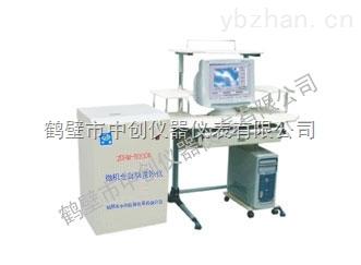 全自動-微機量熱儀|煤炭熱卡自動化驗設備|檢測煤卡數的機器|中創儀器