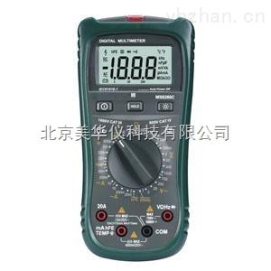 MHY-17819普通手持数字多用表