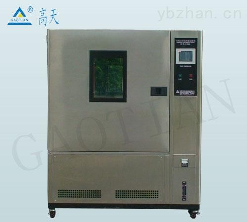 GT高低温湿热试验箱