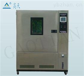 东莞高温低温试验箱/武汉高温低温试验箱