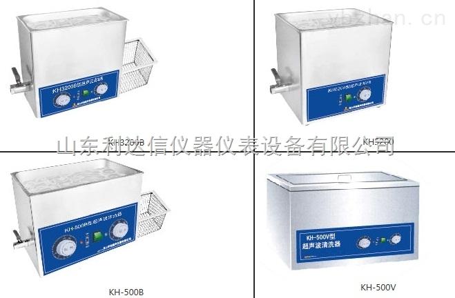 KH-500V-廠家臺式超聲波清洗器
