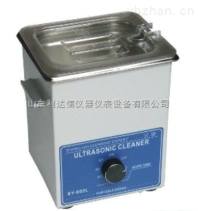LDX-SY-802L-廠家小型超聲波清洗機
