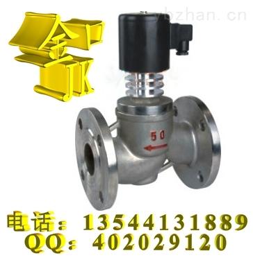 zcgl超高温电磁阀技术参数 不锈钢法兰连接超高温电磁图片
