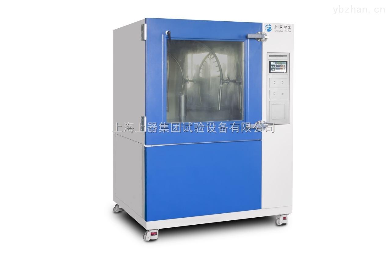 标准IPX4K防水试验箱价格