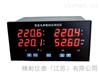 系列智能电压表、电流表