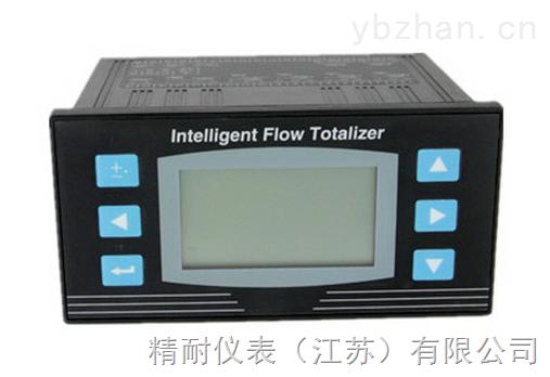智能液晶型流量积算仪