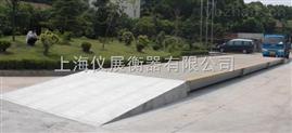 100吨固定式电子汽车衡(地磅)价格