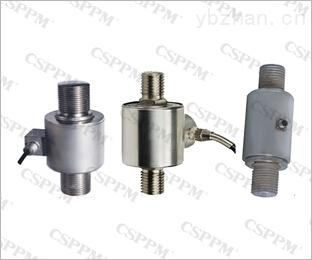 PPM226-LS2-3-PPM226-LS2-3型大噸位拉壓力傳感器(外螺紋)