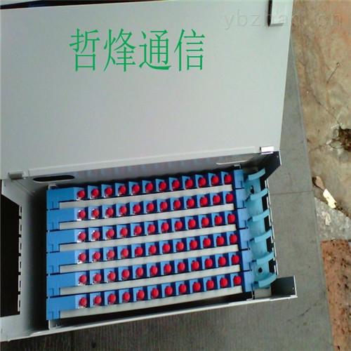 144芯ODF单元箱安装介绍
