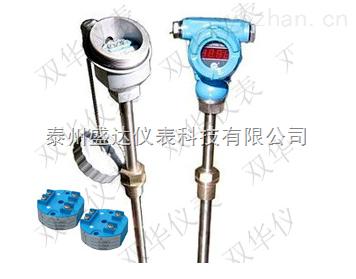 SBWRN-230耐高温带变送器热电偶